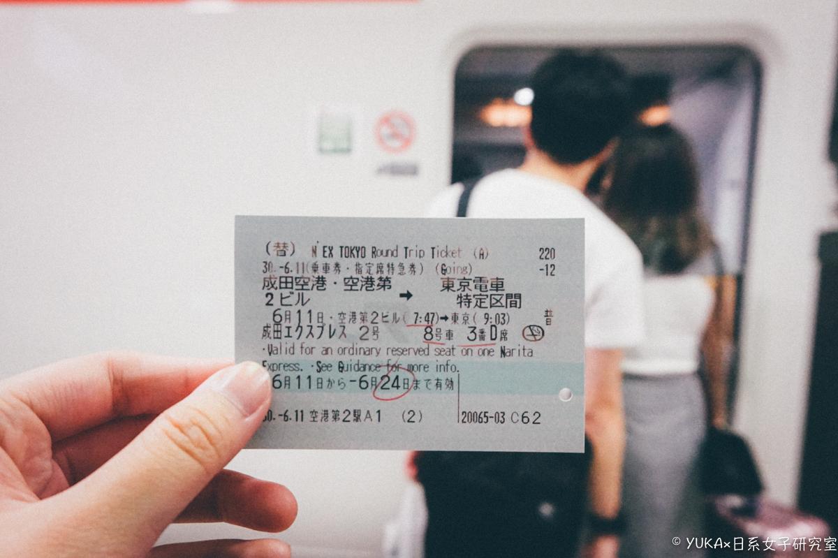 成田機場到東京 NEX成田特快車票