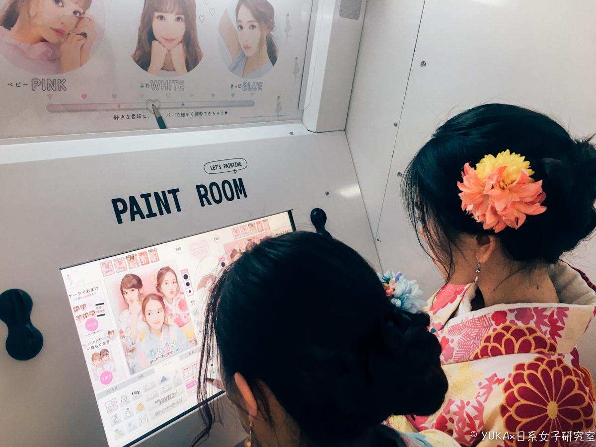 東京體驗-和服拍貼