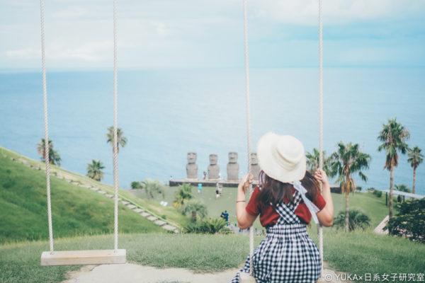 【宮崎】南九州宮崎自由行:日南海岸兩天一夜行程安排(含交通、住宿推薦、景點、票券)