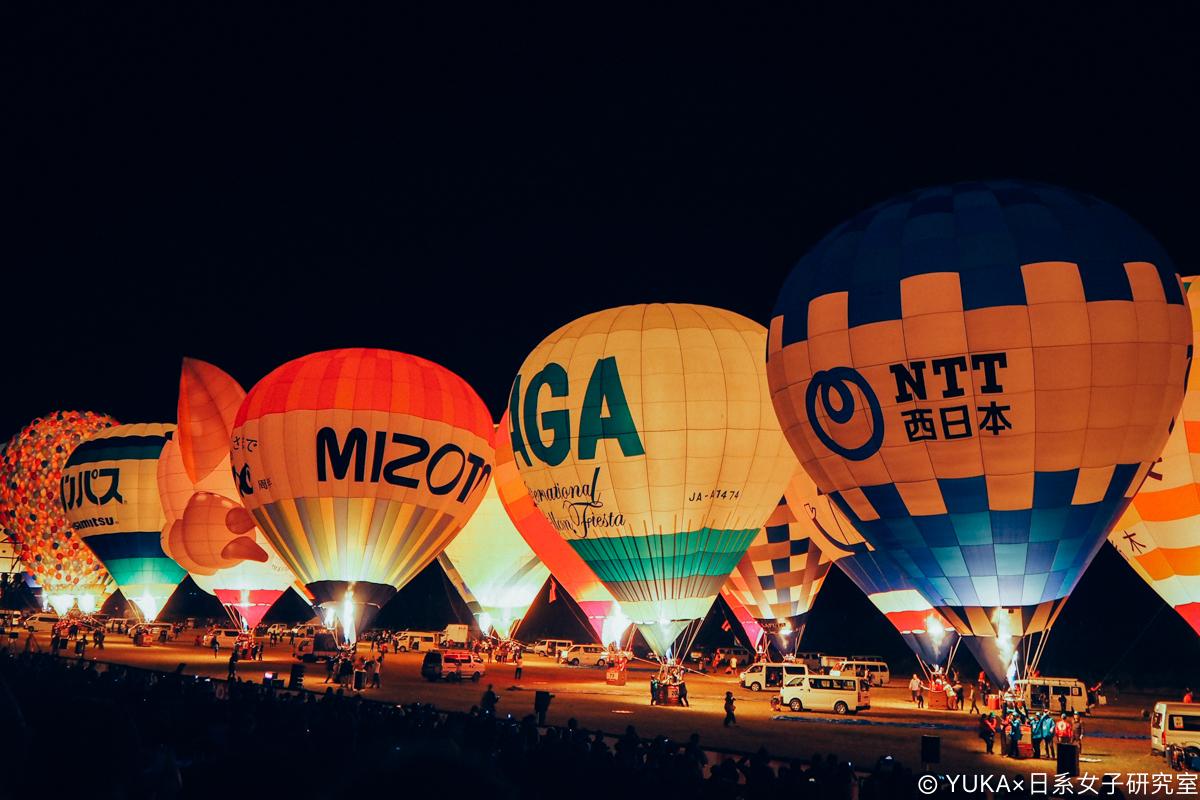 佐賀國際熱氣球節 夜間係留