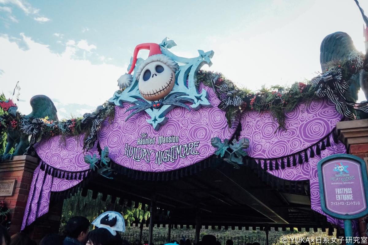 東京迪士尼樂園 聖誕 幽靈公館