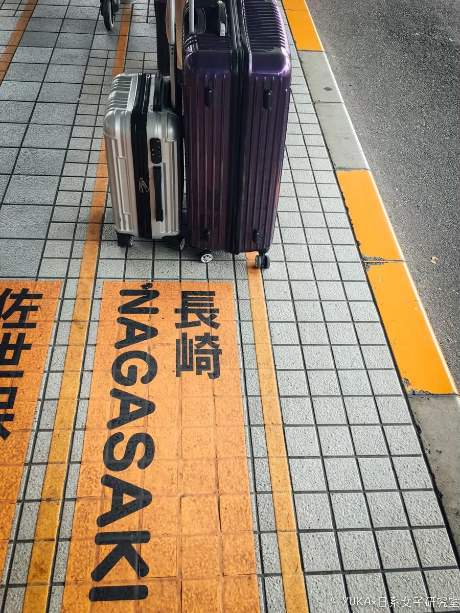 福岡機場:九州號