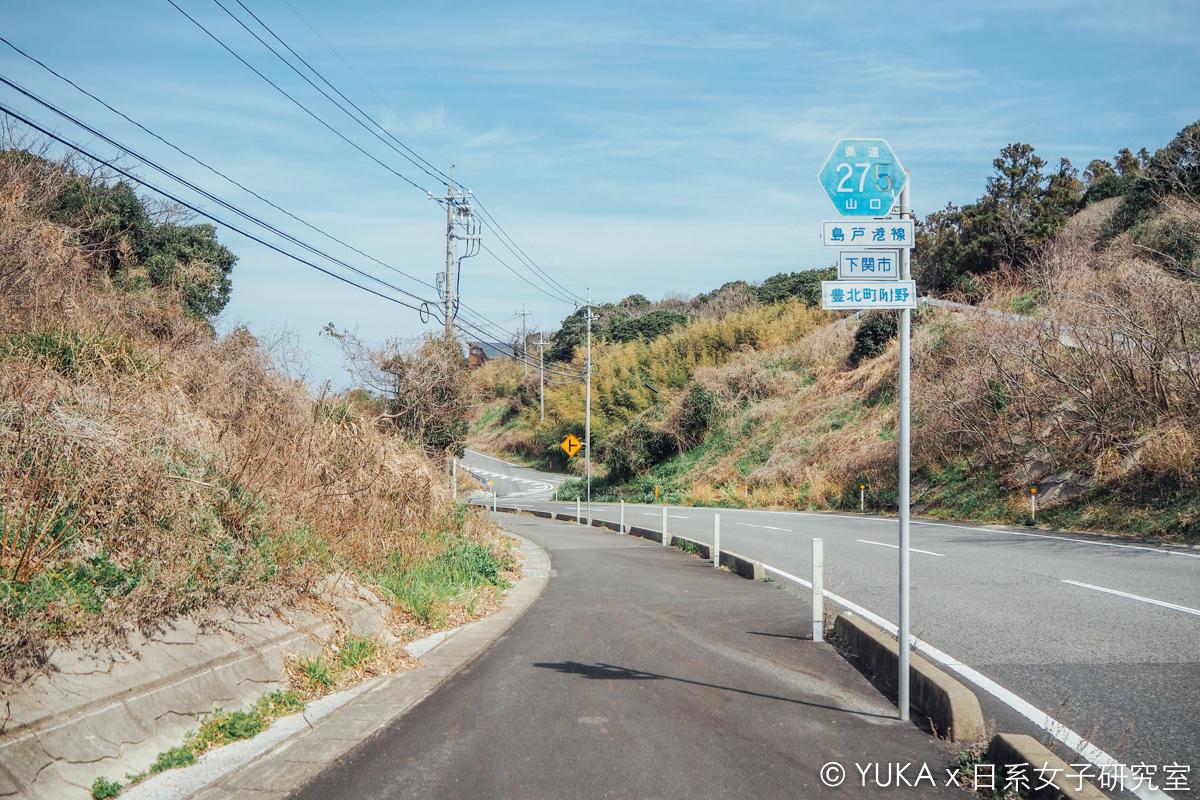 角島大橋路
