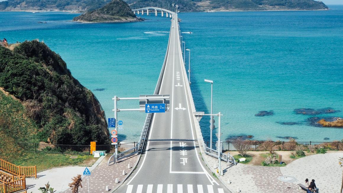 【山口】非自駕也能征服角島大橋!(含角島大橋交通、巴士)