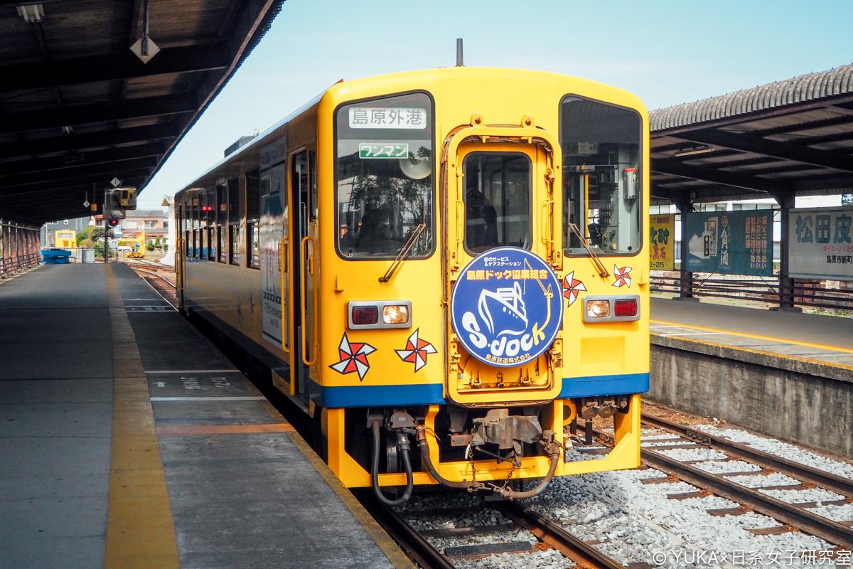 長崎島原電鐵