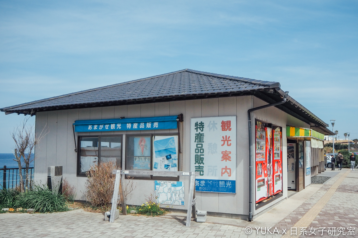 角島大橋特產店