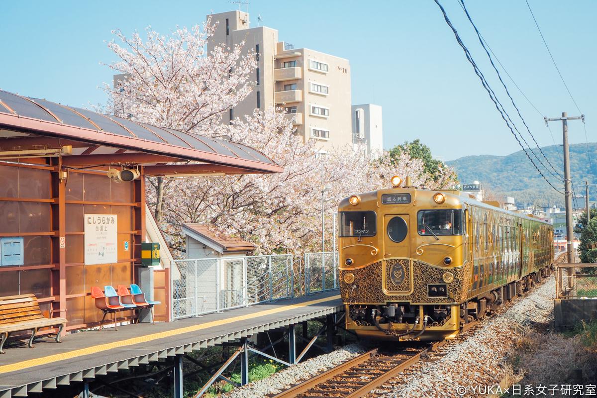 長崎特色甜點列車 或る列車