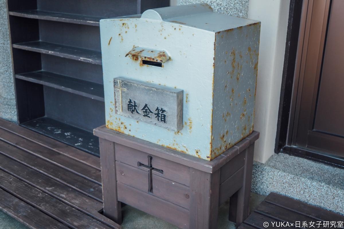 伊王島馬込教會(沖ノ島天主堂)