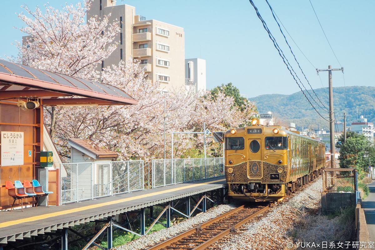 長崎西浦上駅と或る列車