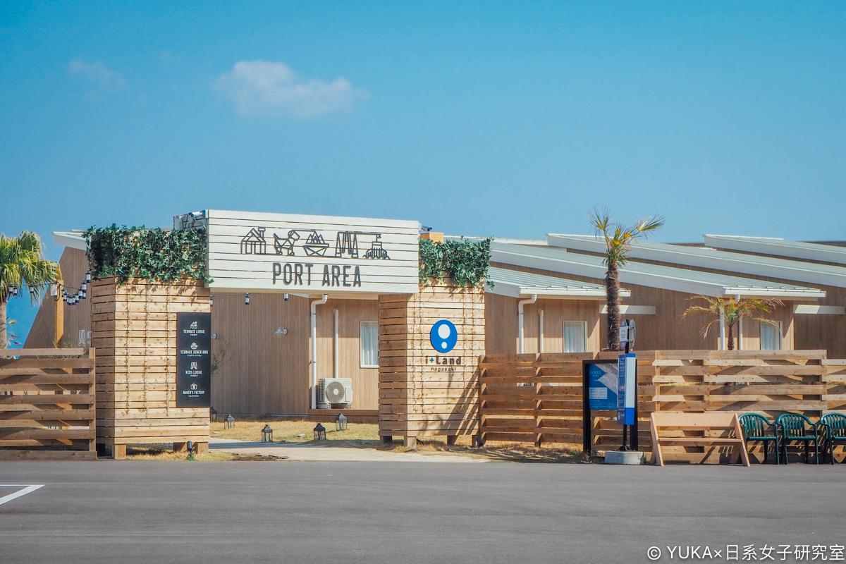 長崎伊王島i+Land nagasaki Port Area