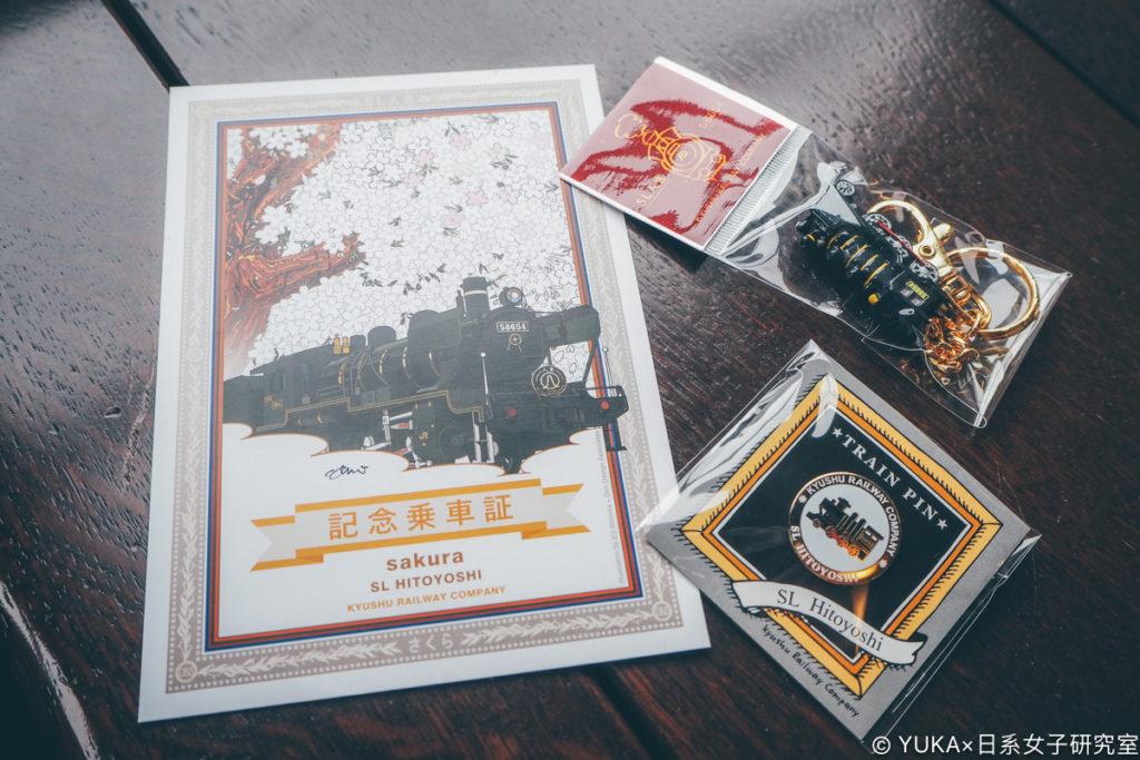九州JR列車SL人吉記念乘車證周邊