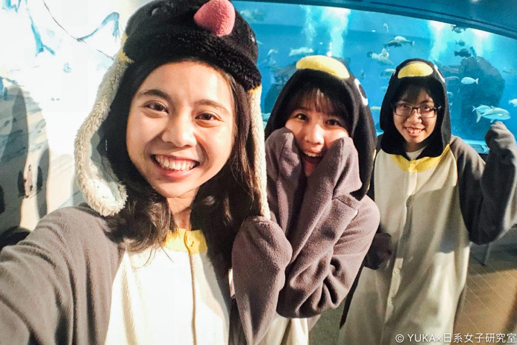 長崎企鵝水族館企鵝裝拍照