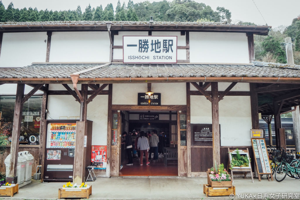 九州JR列車SL人吉-一勝地車站