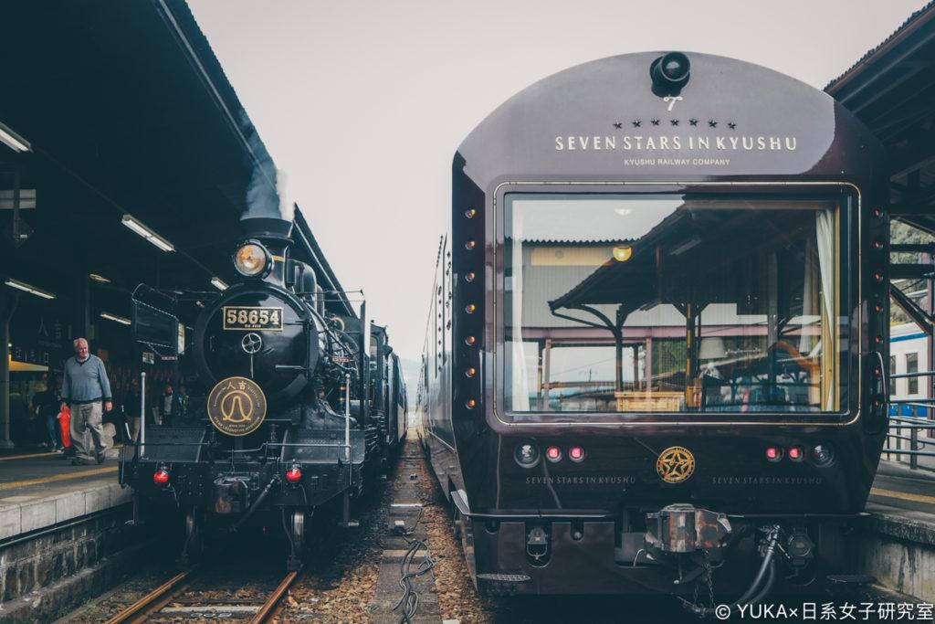 九州SL人吉和七星列車