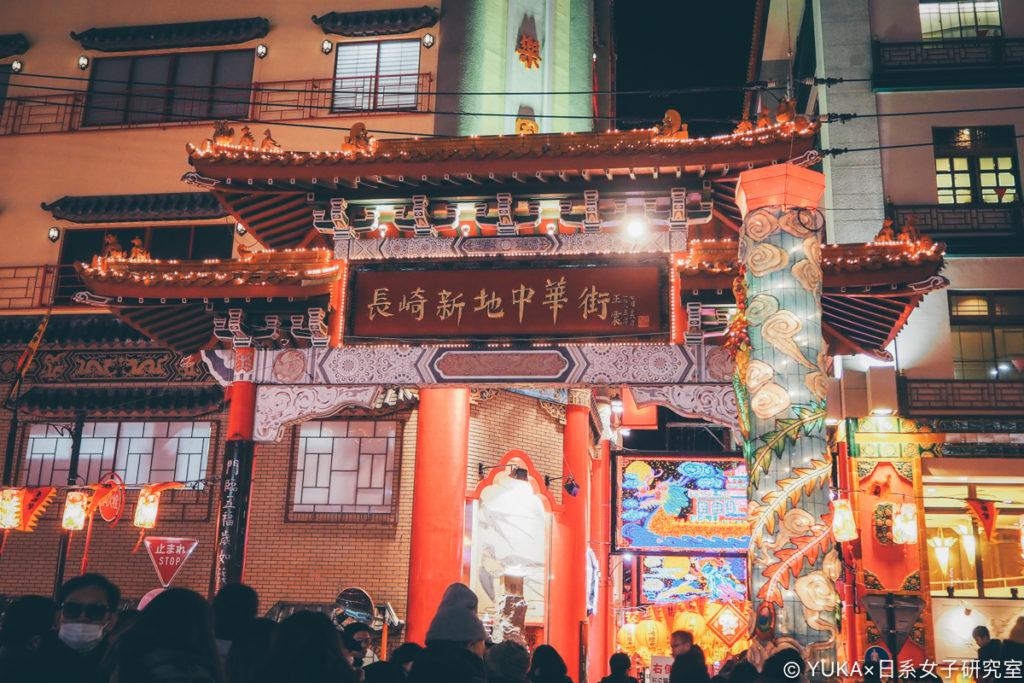 長崎燈會新地中華街