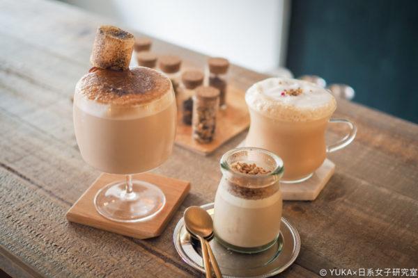 【台北】科技大樓咖啡廳推薦:福奶茶 FU MilkTea(預約制奶茶專賣店)