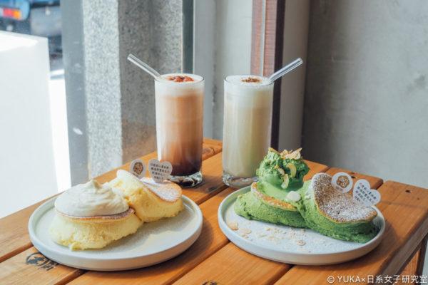 【台北】榖咖啡(榖珈琲) KOKU café 舒芙蕾鬆餅  大安咖啡廳推薦