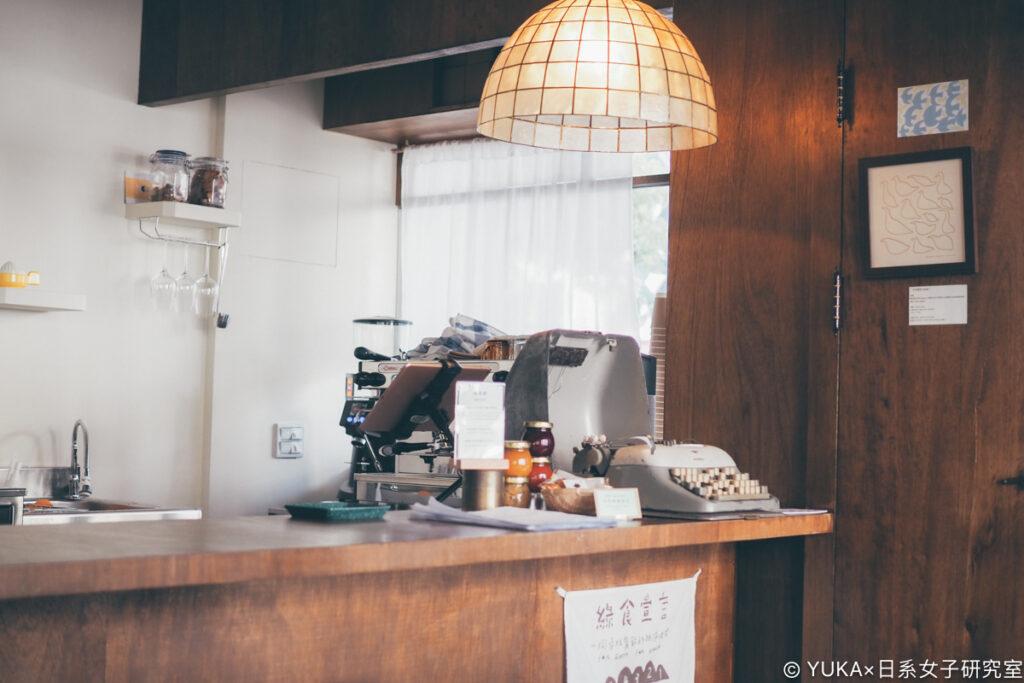 龜時間 高雄咖啡廳